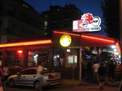 red-devil-pub.jpg